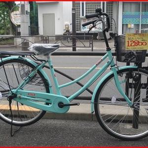 ★入荷・お買い得ホームサイクル・ママチャリ・26インチ・グリーン