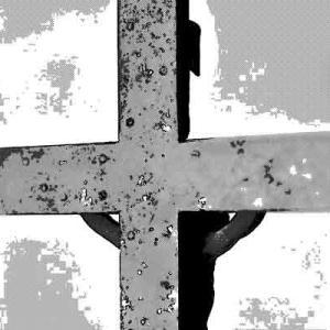 罪を犯した者に罰を与えるだけの神