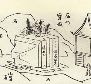 大河・かこがわ(73) 古墳時代(41) 石の宝殿(10)・「石の宝殿」は、永遠に語り継がれる謎(ロマン)