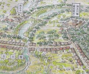 大河・かこがわ(114) 鎌倉時代(2) 糟谷氏は、相模から加古川へ