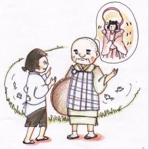 大河・かこがわ(151) 鎌倉時代(38) 文観(32)・天満大池の伝承