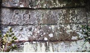 大河・かこがわ(176) 中世の石造物(18)・黒岩磨崖十三仏