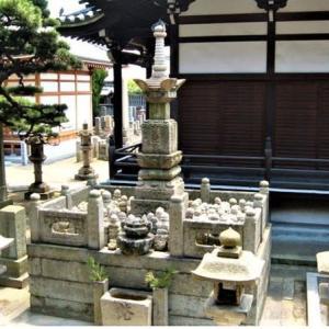 大河・かこがわ(177) 中世の石造物(19)・水主供養塔