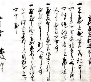 大河・かこがわ(209) 江戸時代(4) 近世の高砂(4)・政治都市から経済(商業)都市へ