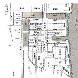 大河・かこがわ(210) 江戸時代(5) 近世の高砂(5)・高砂の町割り