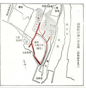 大河・かこがわ(293) 入浜権を考える(7)・海への道がふさがれる(2)