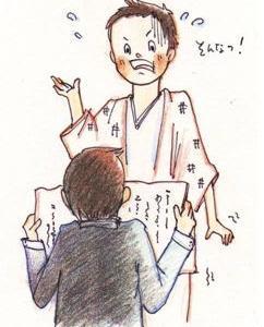 北条直正物語(12) 厳しい租額