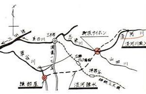 北条直正物語(30) 取水口、山田川から淡河川に