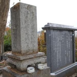 北条正直物語(38) 北条直正の墓碑を訪ねる