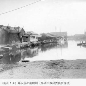 新ひろかずのブログ(26) (資料として)石階段と石積未確認 南堀川周辺の港遺構