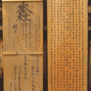 加古川町旧鳩里村探検(4) 木村(4)・宮本武蔵と泊(木村)神社