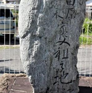加古川町旧鳩里村探検(8) 木村(8)・赤松、田原、そして宮本へ