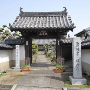 加古川町旧鳩里村探検(15) 稲屋・友沢(4) 宮崎少年、福田寺に入る