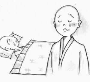 加古川町旧鳩里村探検(17) 稲屋・友沢(6) 小塩師匠の死