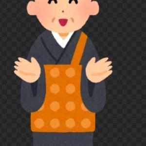 加古川町旧鳩里村探検(18) 稲屋・友沢(7) 戦地でお経を唱える