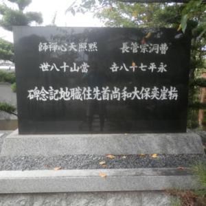 加古川町旧鳩里村探検(21) 稲屋・友(10) さようなら、ありがとう