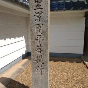 加古川町旧鳩里村探検(34) 粟津(7) 豊沢団平(とよさわだんぺい)って誰