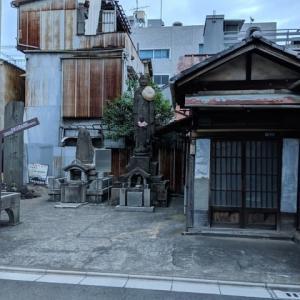 おばけ地蔵・妙亀塚・小塚原