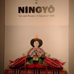 NINGYO  Art and Beauty of Japanese dolls