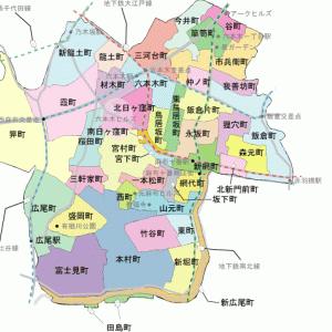 麻布竹谷町