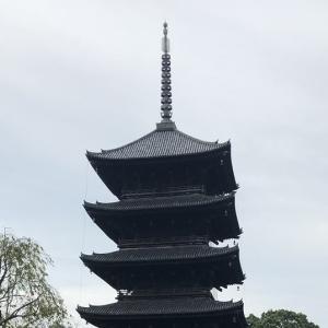 続 そうだ京都、行こう