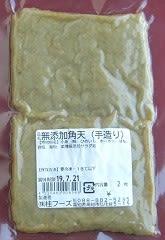 桂フーズの じゃこ天3種