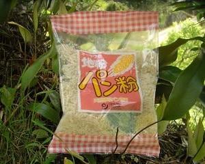 オーサワジャパンの 地粉パン粉
