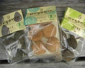 クロスロードの オーガニックボールクッキー3種 ~8月の新