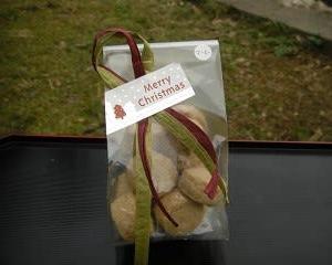 アンディの クッキー