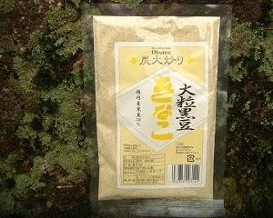 オーサワジャパンの 大粒黒豆きなこ ~12月の新