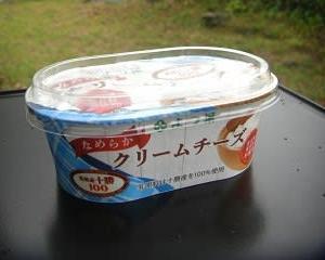 よつ葉乳業の なめらかクリームチーズ ~リニューアルしました