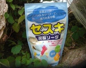 木曽路物産の セスキ炭酸ソーダ ~4月の新