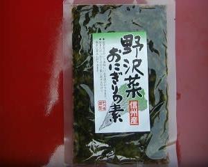 マルアイ食品の 野沢菜おにぎりの素 ~4月の新