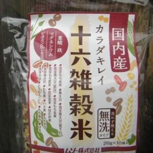 ムソーの カラダキレイ国産十六雑穀米