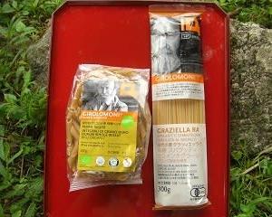 創健社の ジロロモーニ古代小麦グラツィエッラ・ラ 有機スパゲッティ セミインテグラーレ&ジロロモーニ全粒粉デュラム小麦 有機ペンネ ~6月の新