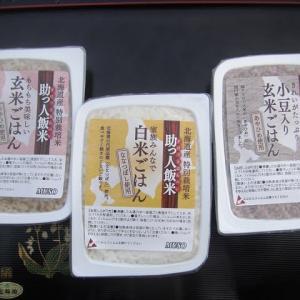 ムソーの 助っ人飯米(すけっとはんべい) ~防災特集