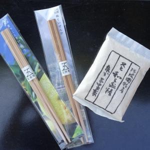 きとうむらの 五稜箸と和三盆糖
