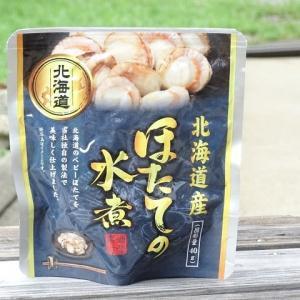 兼由(KANEYOSHI)の 北海道産 ほたての水煮 ~7月の新