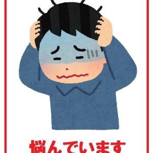 入試まで、あと136日:Y奈の2月1日の午後がなかなか難しい……