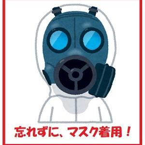 さぁ来い、パンデミック!( ̄▽ ̄)δ⌒・ピンッ 新型肺炎が怖くて、入試応援ができるか!