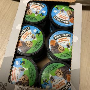 自粛中にベン&ジェリーズのアイスを食べてみた