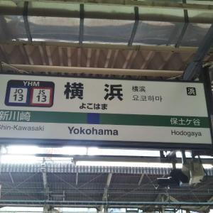 2019ご当地キャラ成田詣(1)〜3度目の門前町〜