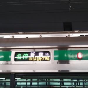 相鉄・JR直通!