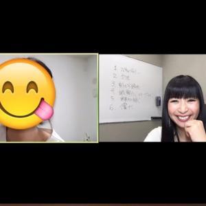 オンライン☆英語グループレッスン(6月20日〜27日)