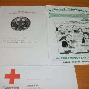 関東甲信や東北で雨 豪雨被災地で洪水の危険性高まるおそれ