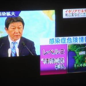 全国すべての公立小中高休校へ 安倍首相が表明、新型肺炎で3月2日から