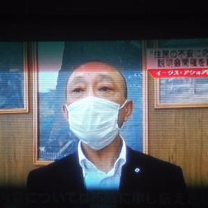 京成線青砥駅で脱線 乗車100人けがなし―東京・・田布施町に批判殺到・・・