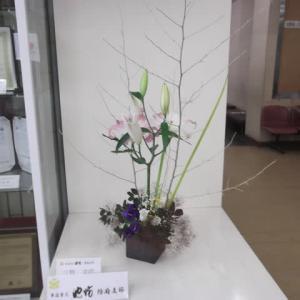 奈良)県内で対面授業再開 マスクや換気でコロナ対策
