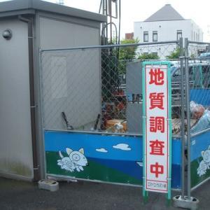 新型コロナ 福岡県で9人の感染確認、・・熊本ゆかりの2氏、小池氏に挑む 東京都知事選