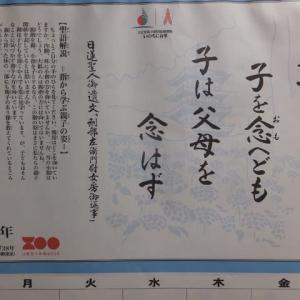 九州は連日「危険な暑さ」の予想 熱中症に警戒を